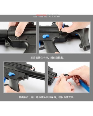 Jin Ming MP5 V2 Submachine Toy Gel Ball Blaster Gun Water Gel Ready Stock