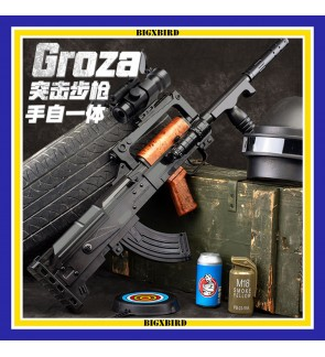 Manual Automatic Integration Turning Device operated GROZA children's toys outdoor