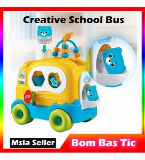 Abero Baby Cute School Bus Toys Creative Develop Persistence
