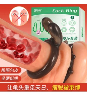 Chastity Cage Vibrating Penis Extender Condom Lock Fine Ring Male Root Lock Ring Combination Soft and Comfortable Sex Toys 4PCS